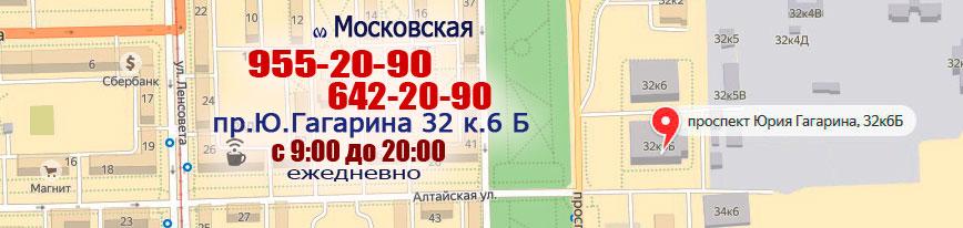 Ремонт пневмоподвески в Петербурге